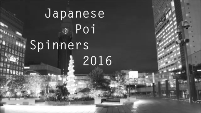Japanese Poi Spinners 2016